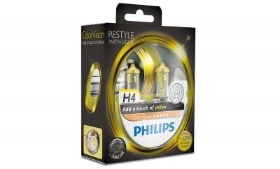 PHILIPS H4 12V 60/55W YELLOW RETRO VINTAGE LIGHT